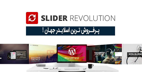 افزونه Revolution Slider
