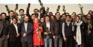 جسنواره وب و موبایل ایران